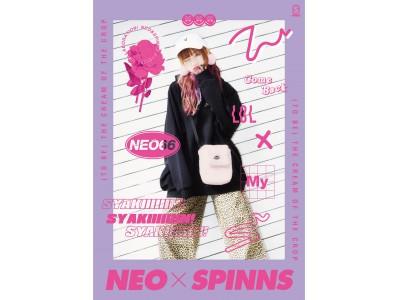現役女子高生の人気クリエイター「ねお」×「SPINNS」ロゴパーカーなどコラボアイテムを11月24日(土)に発売