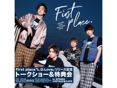 First place First Mini ALBUM「L.D.Love」のリリース記念をして、5月2...