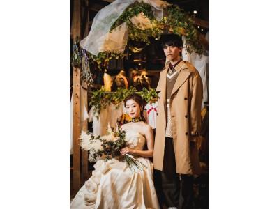 ウェディング専門学校とファッションブランドのコラボファッションを切り口にした新しい結婚式の価値を創出するプロジェクトをスタート!