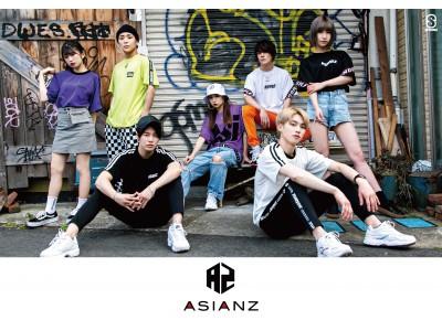 今世界中で人気のショートムービーアプリにて若者に絶大な支持を得ているK-POPユニットJOONHO&GYUMIN通称『JG』プロデュースのブランド『ASIANZ』の取り扱いがSPINNSでも決定!!
