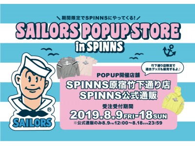 SAILORS POPUP STORE in SPINNS