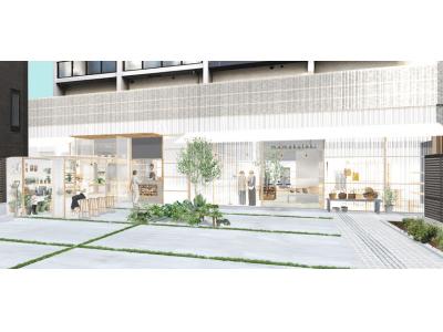 「いきるをつくる」をコンセプトにしたカフェとアパレルが併設するショップ「mumokuteki大阪店」が大阪中崎町に今秋オープン。