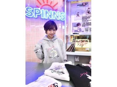 SHIBUYA109「SPINNS」で開催された「紗倉まな 女性限定イベント」が大盛況で終了