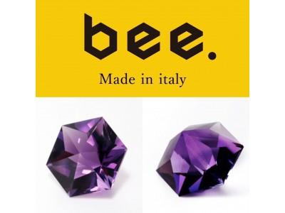 最も美しい、アメジスト・ルース | カラーストーン ルース「bee」ルース より六角形・六角錐の高度なカッティング技法が施されたアメジスト・ルースを発売