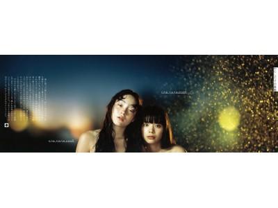 「 une nana cool(ウンナナクール)」2020年 新ビジュアルに、女優の岸井ゆきの、モデル・女優のモトーラ世理奈が登場!