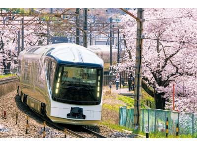 『家庭画報』×「TRAIN SUITE 四季島」限定ツアー 美しき北国の春を訪ねる3泊4日の旅を開催
