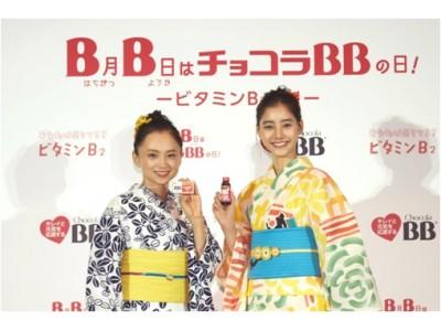 """女優・永作博美さん&新木優子さんが、""""ビタミンカラー""""の浴衣姿で的当てにチャレンジ!"""
