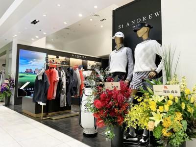 ゴルフアパレルブランド【St ANDREWS】新宿小田急ハルク店が3月4日移設リニューアルOPEN!!