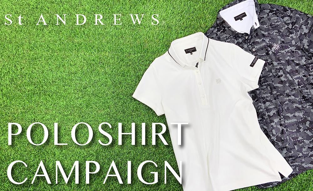 ゴルフアパレルブランド【St ANDREWS(セント・アンドリュース)】が直営3店舗でポロシャツキャンペーンを開催!先着でエコバッグをプレゼント!
