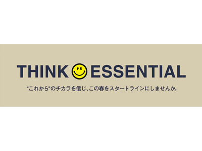 この春パーリーゲイツがベージュに染まる!3月19日(金)より「THINK ESSENTIAL」を開催!