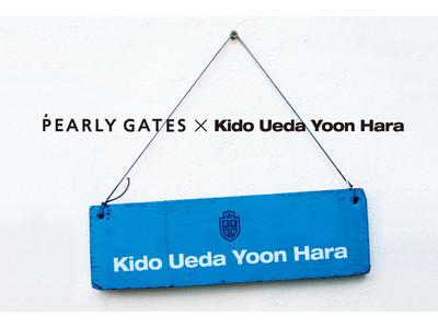 パーリーゲイツより木戸プロ、上田プロ、ユンプロ、原プロ4名との「KUYH」シリーズを発表!第一弾として木戸プロのアイテムを5月1日(土)に発売開始!