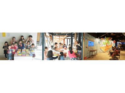 子どもたちの未来と地域コミュニティをつなぐ「Reborn-Art Festival × Tカード」石巻の子どもたちと森本千絵が手がけた映像作品「まほう」がお披露目!