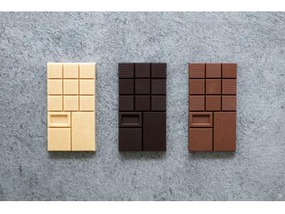 カノーブルから、バターでつくる新時代のチョコレート「THE BUTTER CHOCOLATE」を発売