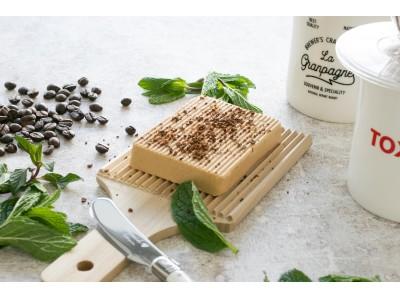 """""""食べるバター""""専門店カノーブルから、チョコミン党やコーヒーギークに贈る、ミントとコーヒーが香る新作バター「コーヒーミントバター」が登場。4月1日から阪急うめだ本店ポップアップで発売。"""