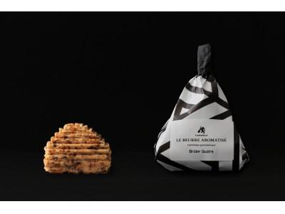 バター2.0:究極のグルメバターが登場。四種類の「焦がし食材」で仕立てた『ブール アロマティゼ ブリュレ キャトル』、古代アラビアのバターを作る革袋モティーフのパッケージで11月19日より発売。
