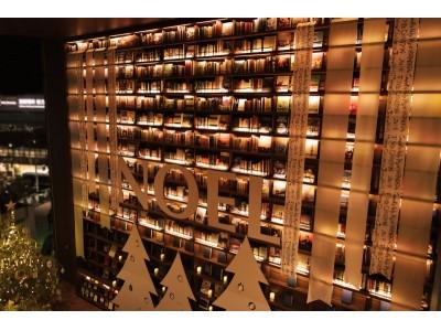 【枚方T-SITE】7メートルの書棚がキャンドルに包まれる。クリスマスフェア『Candle Holy Night』開催中!