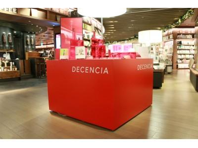 【梅田 蔦屋書店】関西初!ポーラ・オルビスグループの敏感肌専門ブランド「DECENCIA(ディセンシア)」POPUPフェアを1/5(日)まで期間限定開催!