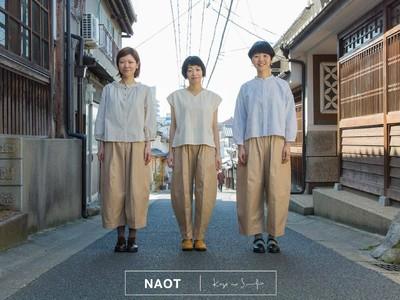 【奈良 蔦屋書店】 暮らしによりそう靴と洋服『NAOT と 風の栖』POP UP SHOP開催!