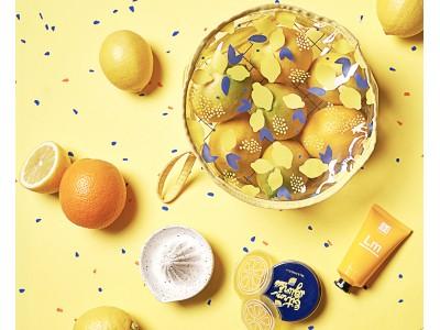 日本未上陸!注目のイギリス発オーガニックブランドがIN♪ 毎日をフレッシュに過ごせる夏にぴったりのアイテムが盛り沢山♪ 本場ニースの夏バテ防止レシピや自家製レモネード作りにトライ!