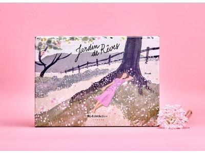 ~話題のボディブラシや初夏に使いたいコスメがIN(ハート)~ My Little Box 5月のテーマは「Jardin de Reves」