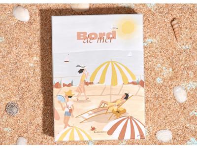 ~夏のマストアイテムや機能性抜群のコスメがIN(ハート)~ My Little Box 7月のテーマは「Bord de mer」 セルフネイルが楽しめるコラボレーションアイテムもお届け!