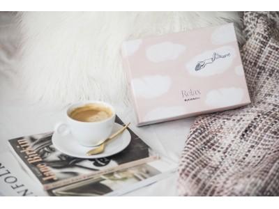 寒い日はお家でほっこりあたたかく、のんびり過ごしてみない?My Little Box 11月のテーマは「RELAX(リラックス)」