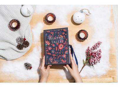 心が躍るおとぎ話のようなワクワク感!My Little Box 12月のテーマは「WINTER TALES(冬のおとぎ話)」
