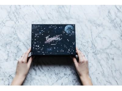 寒さに負けないうるおいケアは毎日を輝かせる魔法! My Little Box 2月のテーマは「Cosmos(宇宙)」