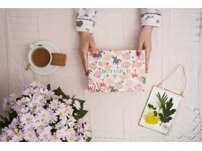 新生活がスタートする4月にワクワクの新習慣をはじめよう!My Little Box 4月のテーマは「BOTANICAL(ボタニカル)」