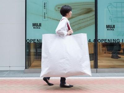 プラスチック製ショッピングバッグ廃止のお知らせ