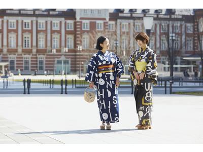 【IDEE】染色家・柚木沙弥郎氏がデザインした浴衣「KUTSUROGI」の受注会を開催!