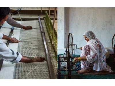 Found MUJI企画展 「印度の布2」開催のお知らせ