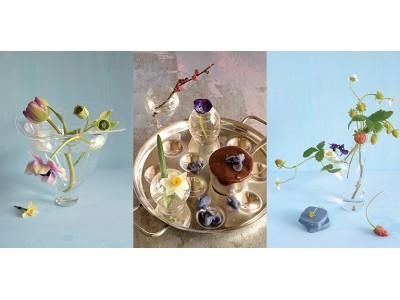 【イデー】イデーショップ 六本木店にて、猪本典子さんによる新作花器の展覧会を開催
