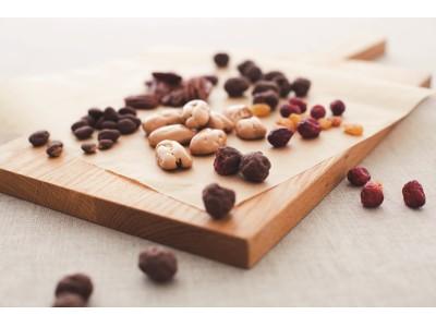 無印良品 チョコレート菓子 新商品発売のお知らせ
