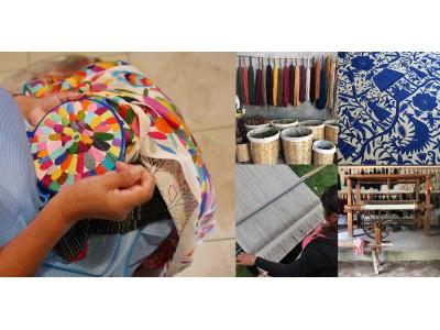 【イデー】「Color of Mexico メキシコのテキスタイルとクラフト」開催のお知らせ
