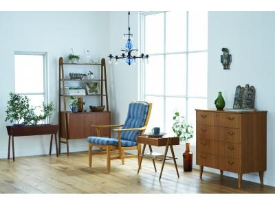 【イデー】英国と北欧で買い付けたヴィンテージ家具とオブジェ約500点を一挙にご紹介。「北ヨーロッパの夏時間。」