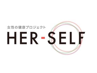 ティップネスが働く女性の健康をサポート『HER-SELF 女性の健康プロジェクト』、9月29日より始動
