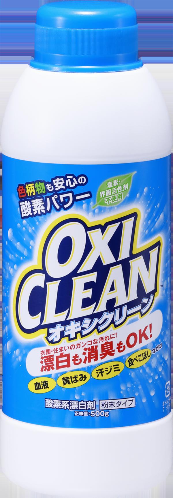 オキシクリーン新作CM「オキシ漬けで除菌」篇を2020年8月4日(火)放送開始
