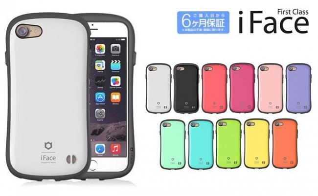 【Web先行発売!】新型iPhone対応全面リニューアルデザイン「iFace」ケース Hameeより予約販売開始!