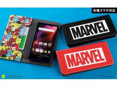 MARVELロゴが目を惹くクールなデザイン!大きめスマホでも使える、マルチな手帳型ケースが新発売