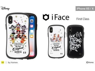ミッキーマウスのスクリーンデビュー90周年を記念してデザインされたiPhoneケースが新発売