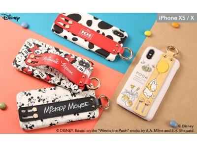 ベルトに手を通してオシャレに落下防止!ディズニーキャラクターデザインのiPhone XS/X専用 ハードケース「easty」が登場!