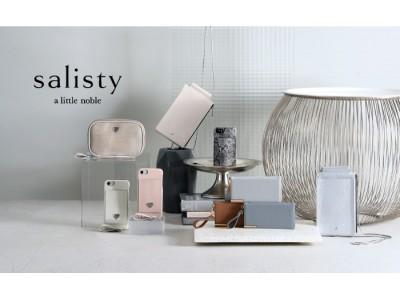 Hameeの女性向けオリジナルブランド「salisty(サリスティ)」より、コーディネートに上品に溶け込む2019秋冬コレクションを発表
