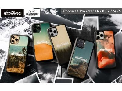 米国アウトドアブランド「WILD THINGS」とコラボ!天然木材を活用したサスティナブルなiPhoneケースが新発売