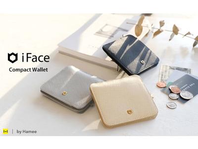 スマホアクセサリーブランド「iFace」から初のウォレットが登場!人気の「Reflection」と一緒に持ちたい手のひらサイズの「Compact Wallet」