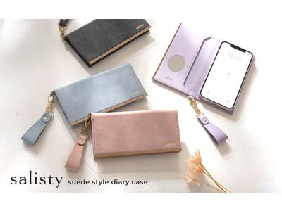 持った瞬間から美しいiPhoneケース。salisty(サリスティ)の iPhone12/12 Pro/12 mini ケースに新色登場!