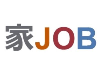 マンパワーグループ、在宅派遣サービス「家JOB」を強化・拡大