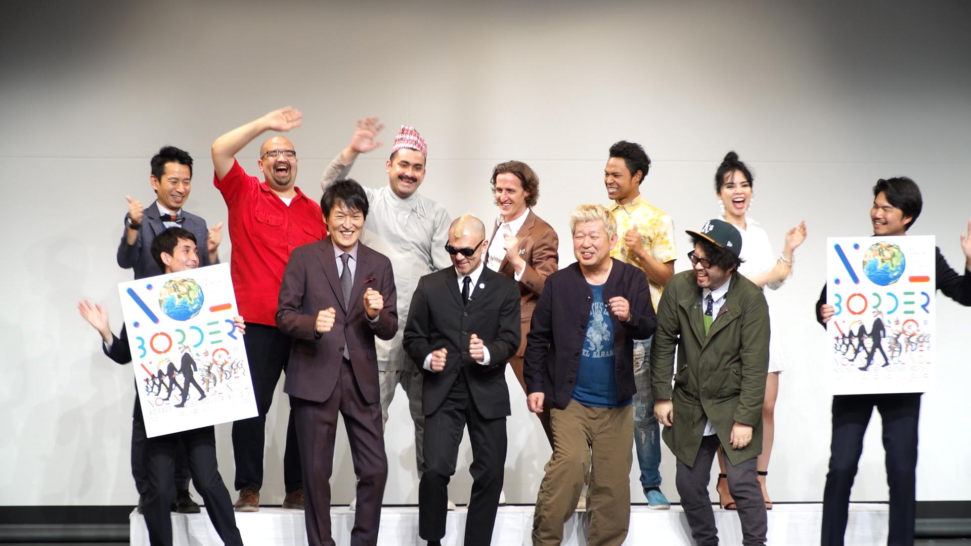 よしもとのハーフ芸人も大集合!観客がアバターになって踊る「NO BORDER」大阪で開催決定!