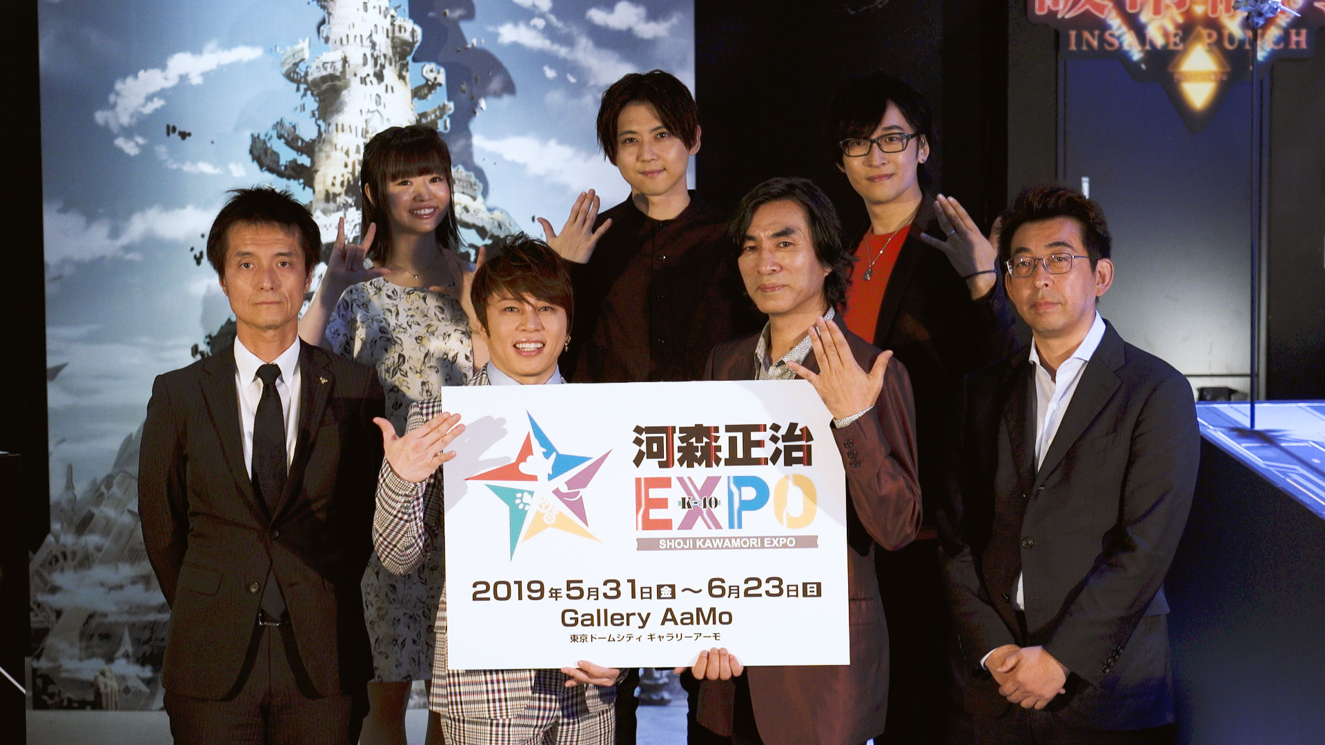 『河森正治 EXPO』が東京ドームシティにて開催