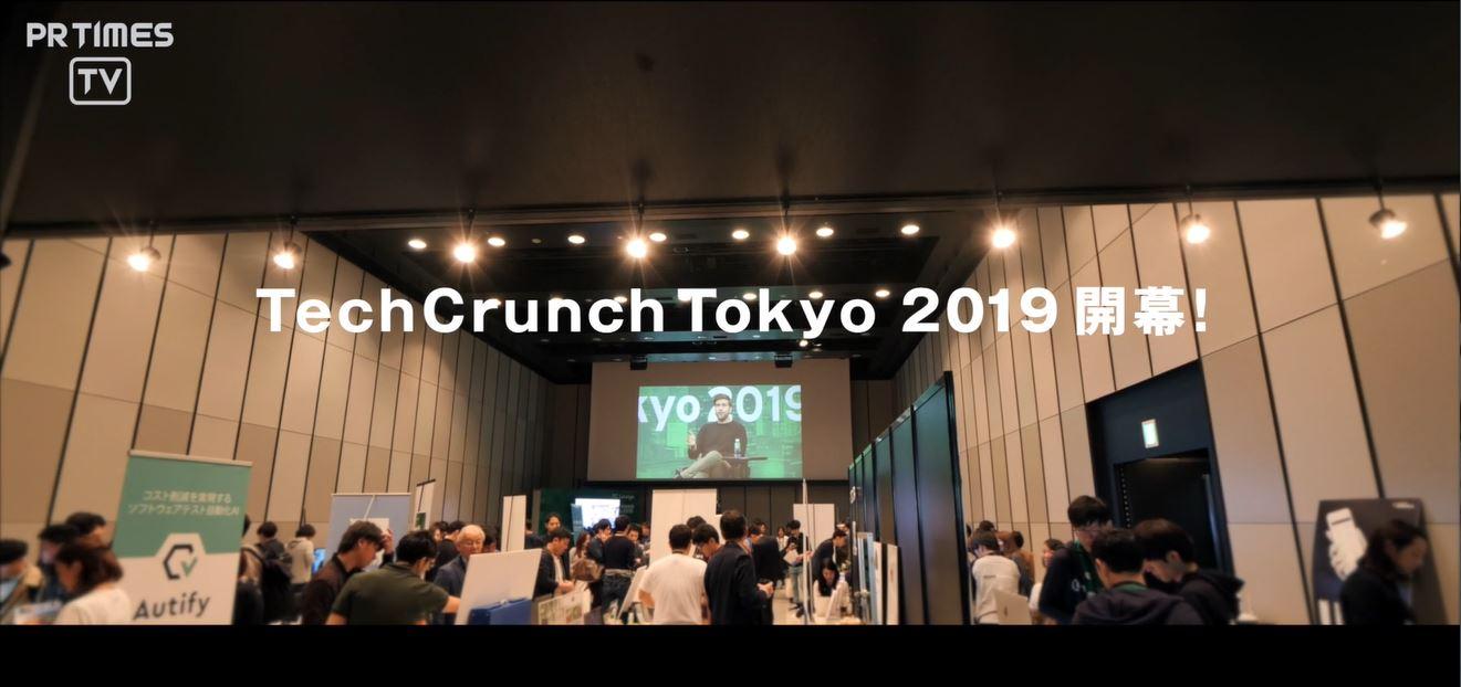 日本最大級のスタートアップの祭典、開幕。スタートアップバトル ファイナリスト6社が決定!